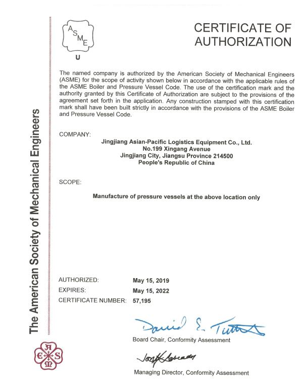 ASME證書